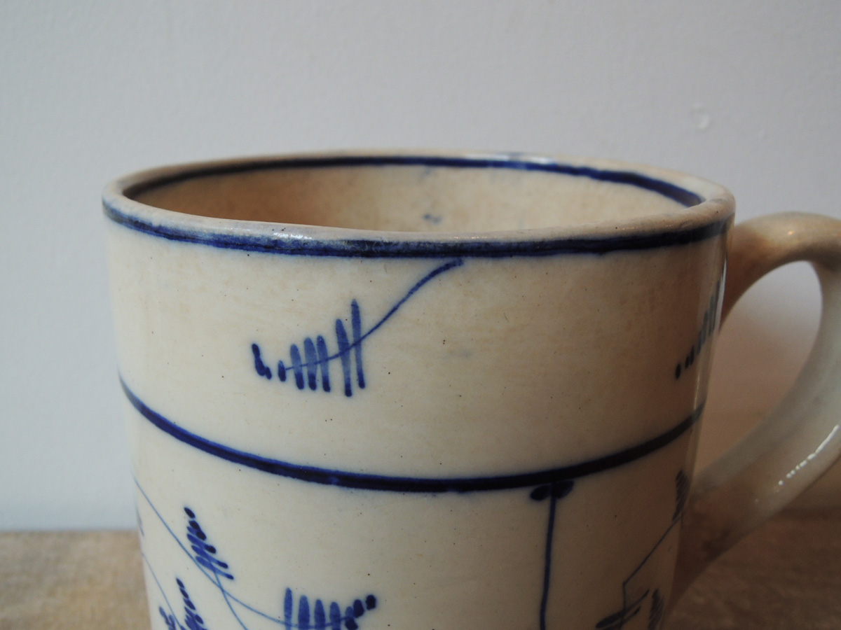 big_mug-2