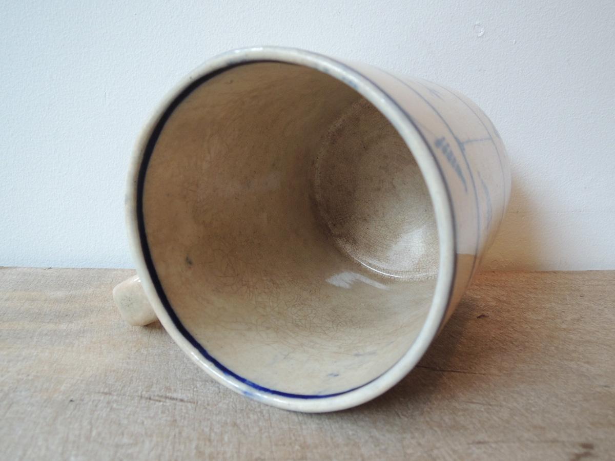 big_mug-5